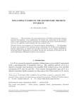 Non-compact form of the Elementary Discrete Invariant