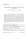 Characterisation of the poles of the $\ell$-modular Asai $\mathrm{L}$-factor