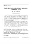 Transfer factors for Jacquet-Mao's fundamental lemma