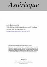 Utilisation des processus gaussiens en théorie ergodique