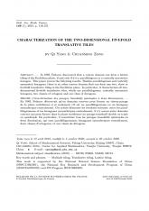 Caractérisation des pavages translatifs quintuples à deux dimensions